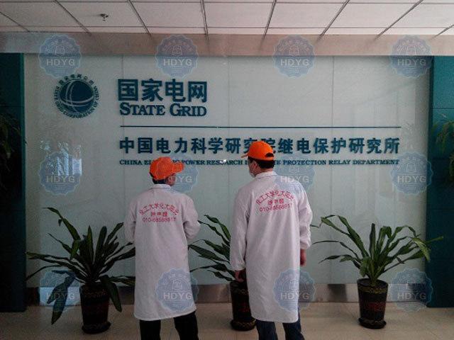 北京除甲醛公司-北京辦公室除甲醛-北京專業工裝除甲醛