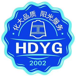 北京化大阳光科技有限责任企业雄安新区分企业
