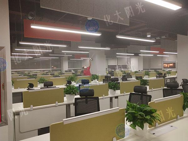 河北幸福消费金融股份有限企业除甲醛、办公室去甲醛、办公室甲醛检测治理、室内空气净化项目