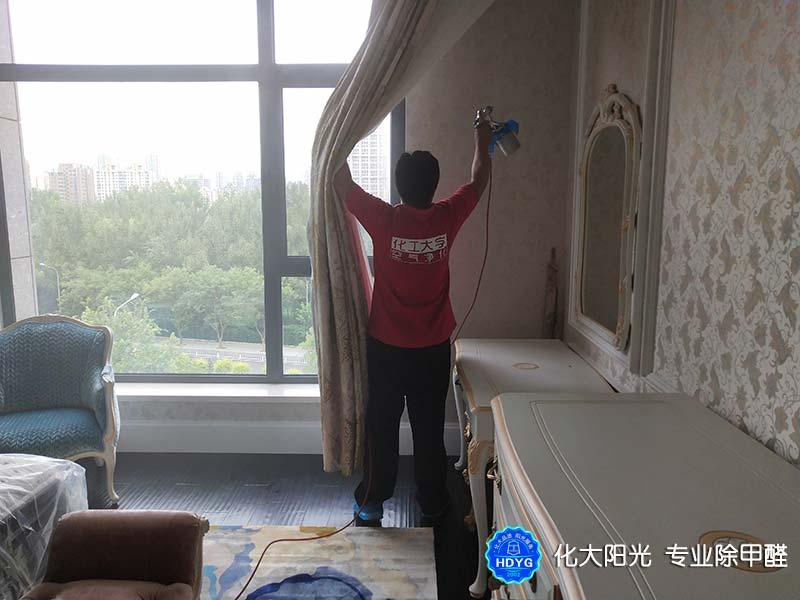 新房窗帘除甲醛