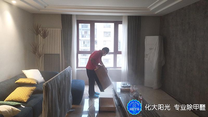化大阳光新房除甲醛-化大阳光装修后除甲醛-北京丰台正规除甲醛公司