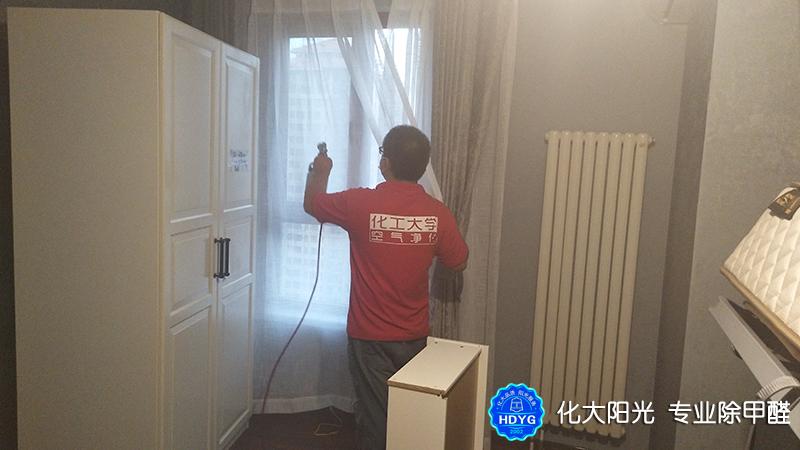 化大阳光新房除甲醛-化大阳光装修后除甲醛-北京房山正规除甲醛公司