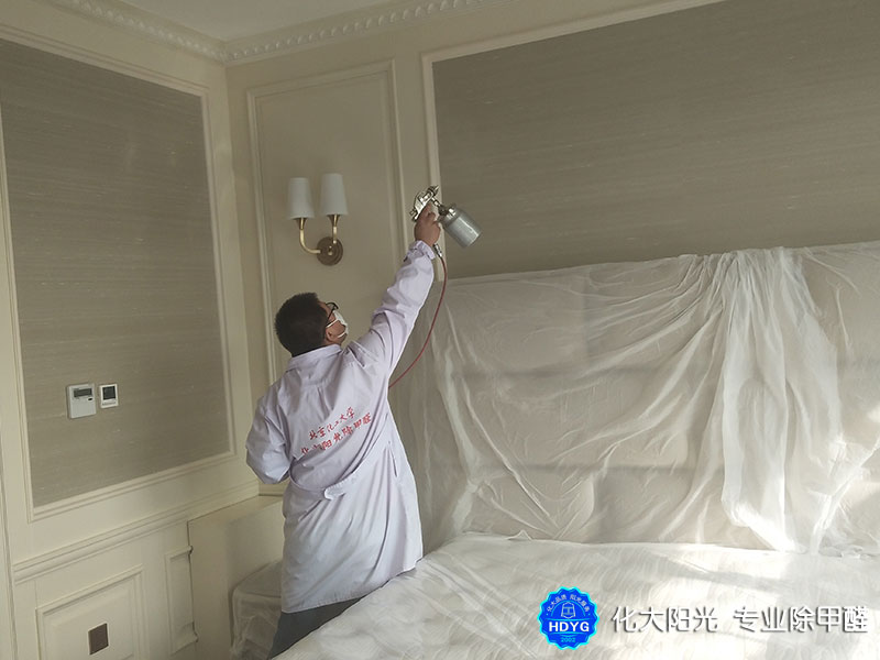 新房室内除甲醛化就选大阳光装修除甲醛公司