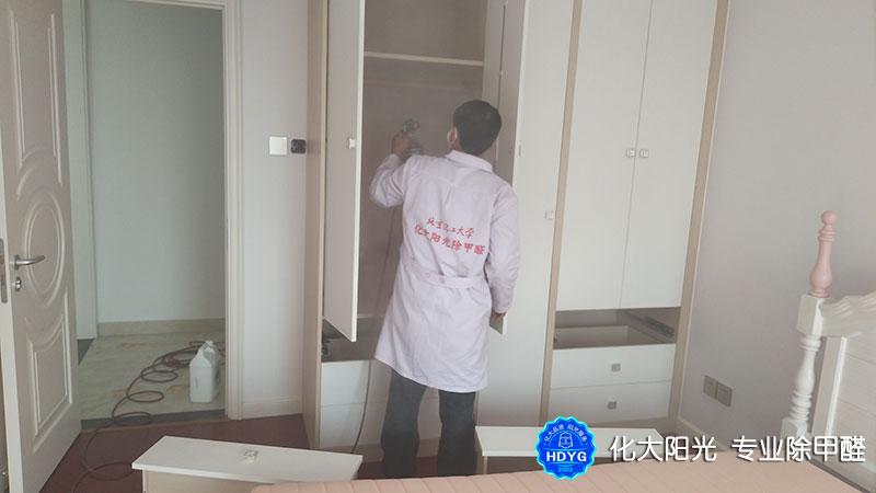 北京除甲醛公司-北京专业除甲醛公司-北京除甲醛价格