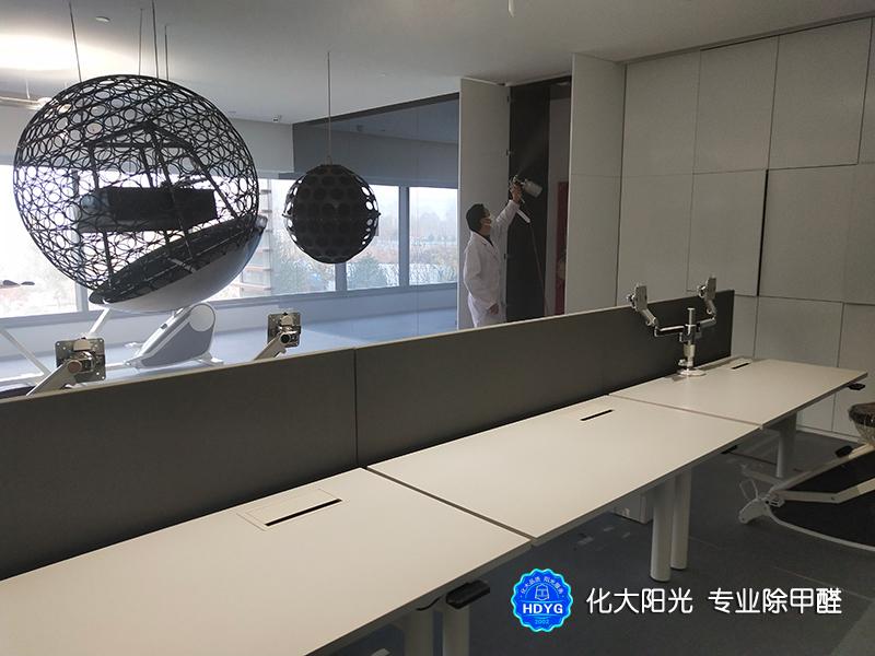 天津办公室除甲醛多少钱?化大阳光办公除