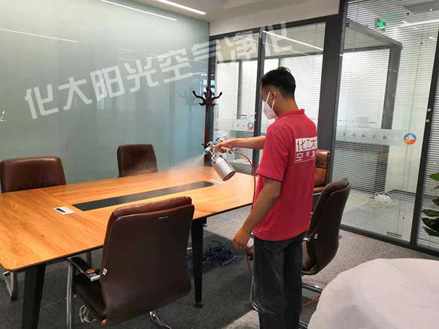 成都办公室除甲醛化大阳光专业工装除甲醛