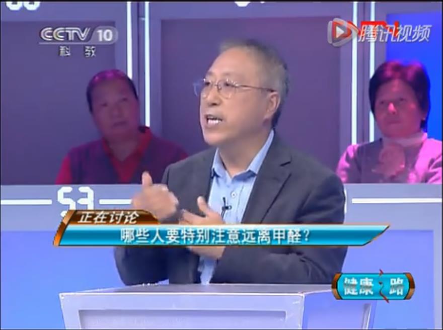 央视CCTV科教频道 健康之路 了解甲醛危害 如何清除甲醛方法揭秘