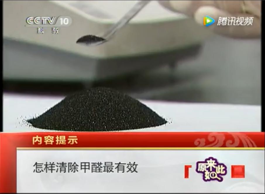 cctv10《原来如此》为您解答:新房甲醛超标怎样清除甲醛有效