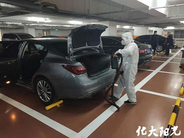 汽车车内消毒杀菌案例