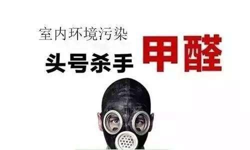 甲醛中毒会有什么症状