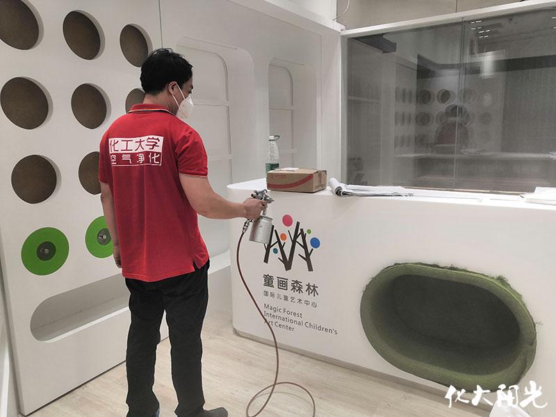 童画森林国际儿童艺术中心除甲醛