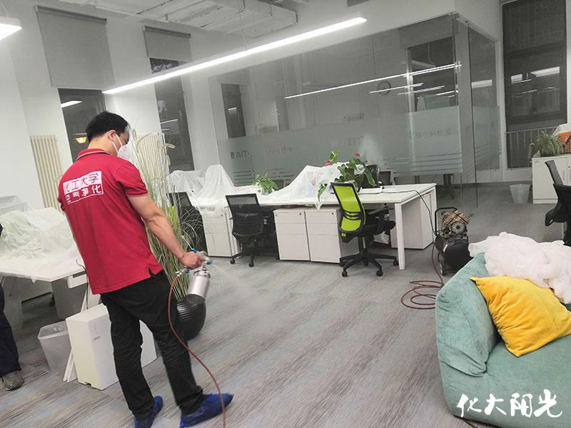 成都办公室除甲醛,成都办公室甲醛治理,化大阳光成都专业除甲醛