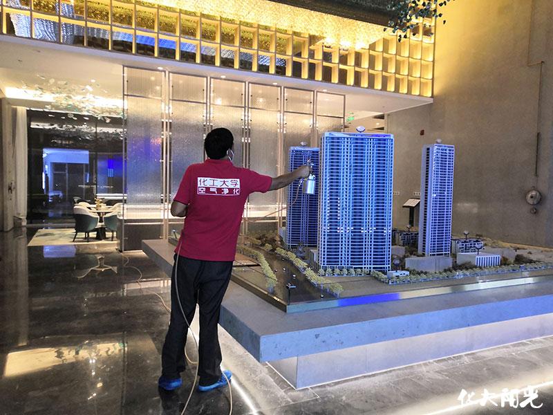 中国铁建售楼处除甲醛