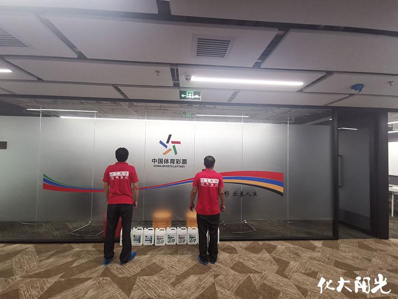 中国体彩办公楼除甲醛