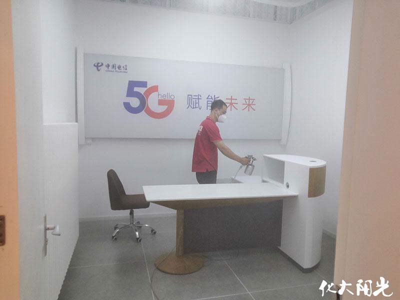 中国电信营业厅除甲醛