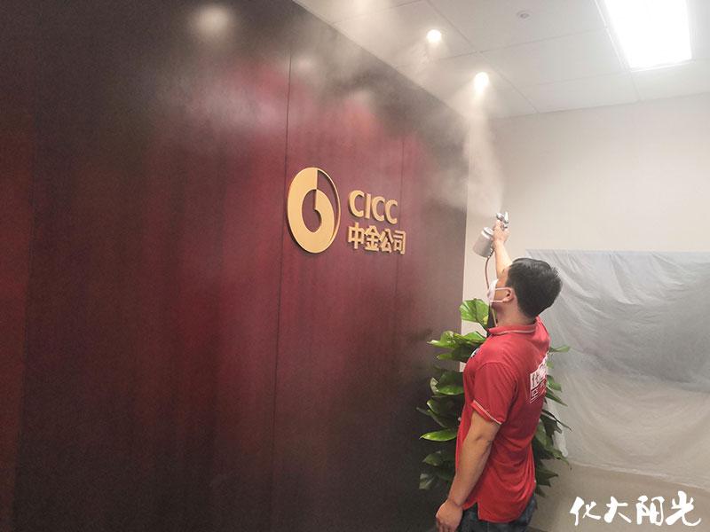 中金公司新办公室除甲醛