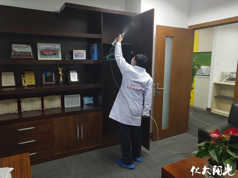 办公室装修除甲醛化大阳光北京专业除甲醛公司