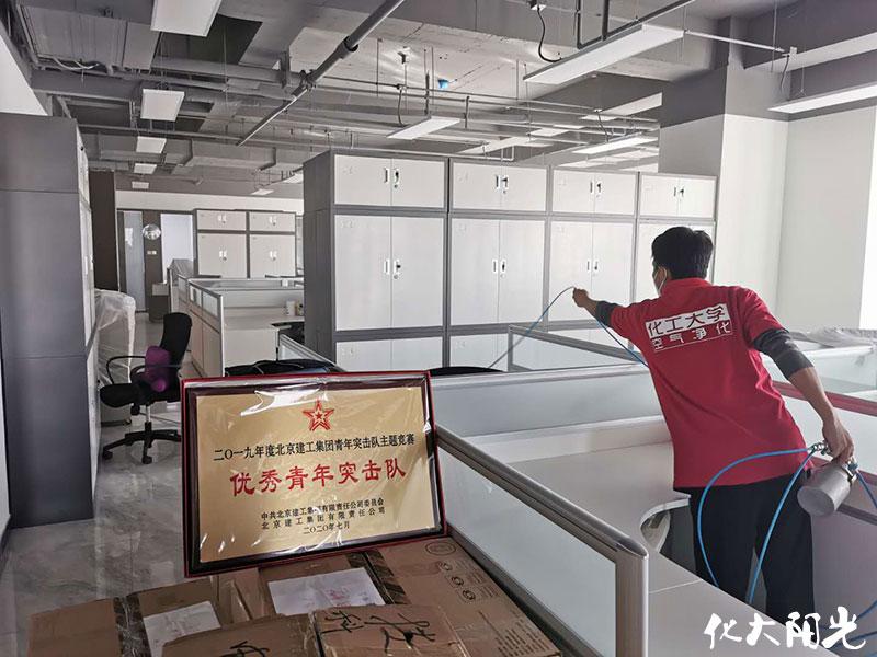 北京建工集团办公室除甲醛